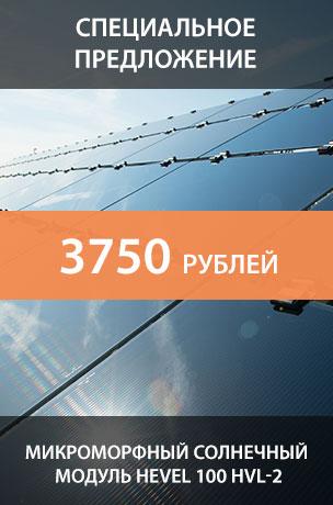 солнечные модули хевел изготовлены по тонкопленочной технологии