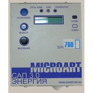 Cистема автоматического пуска электростанций 3.5кВт